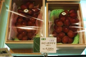 FruitParlor07