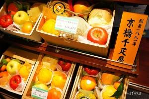 FruitParlor08